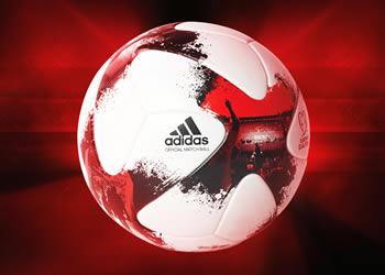 Balón oficial para las Eliminatorias de la UEFA | Foto Adidas