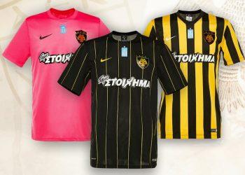 Nueva casacas del AEK | Foto Web Oficial