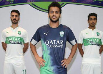 Nuevas casacas del Al-Ahli | Foto Web Oficial