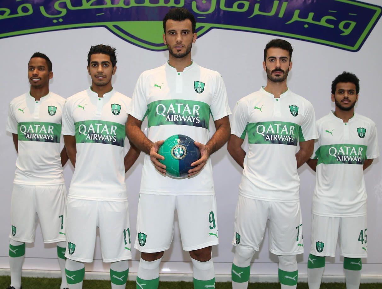 Casaca titular del Al-Ahli | Foto Web Oficial