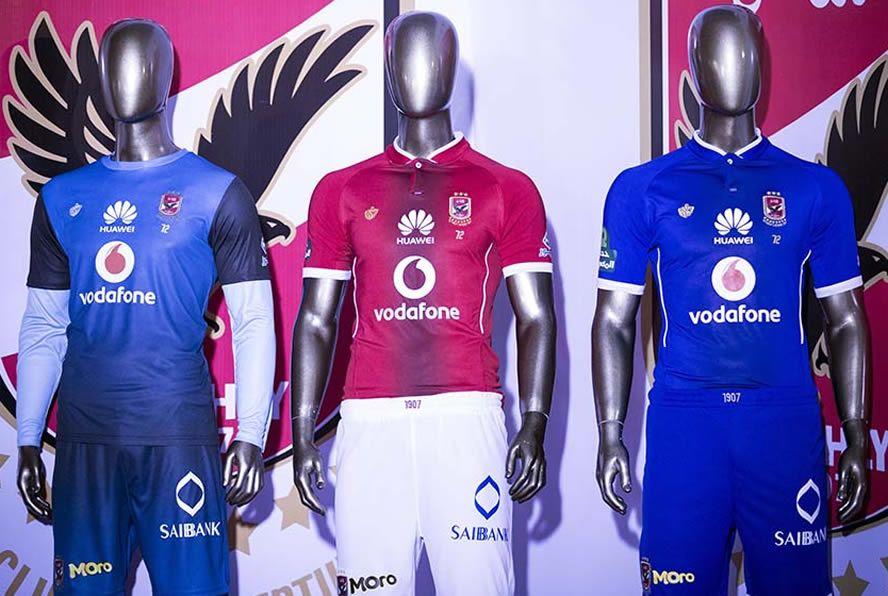 Nuevas casacas del Al Ahly SC | Foto Web Oficial