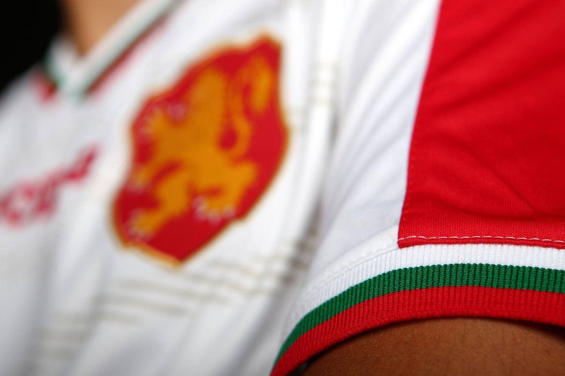 Nuevas camisetas de Bulgaria | Foto Web Oficial