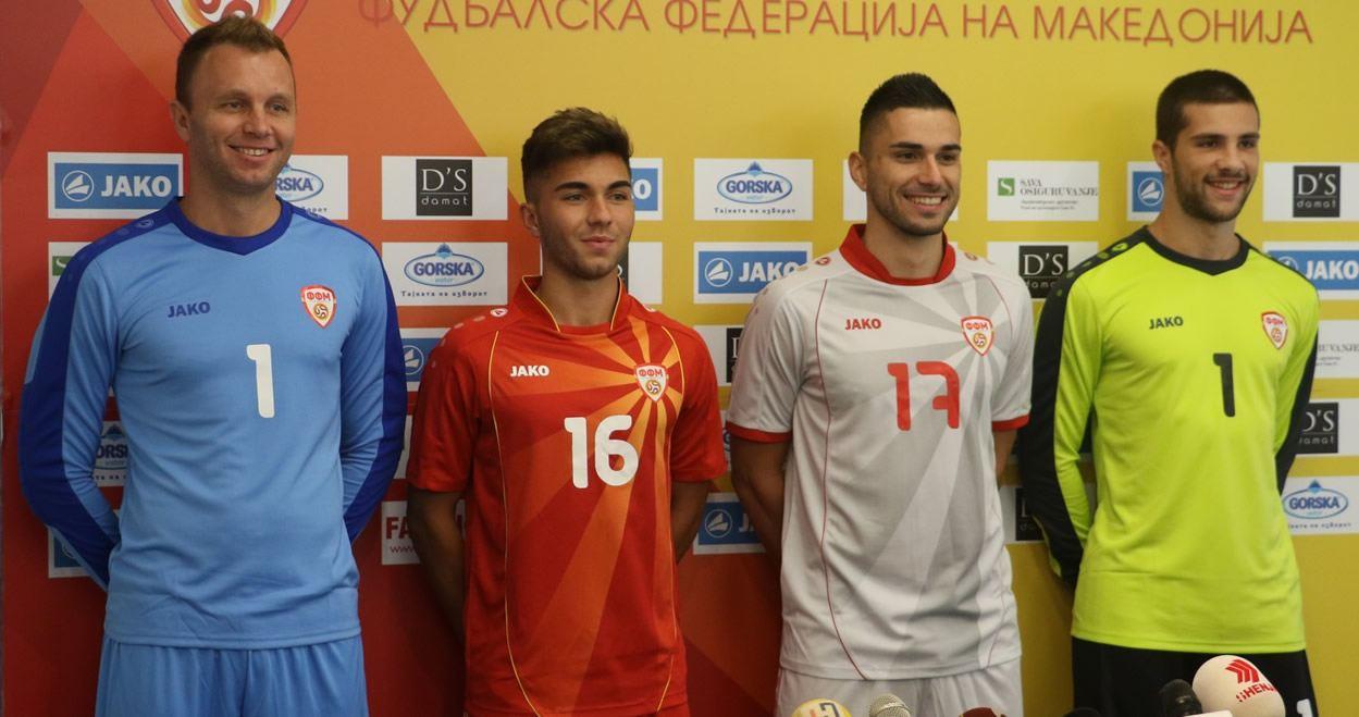 Nuevas casacas de Macedonia | Foto Web Oficial