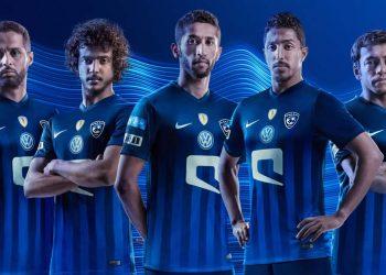 Tercera casaca del Al Hilal | Foto Nike