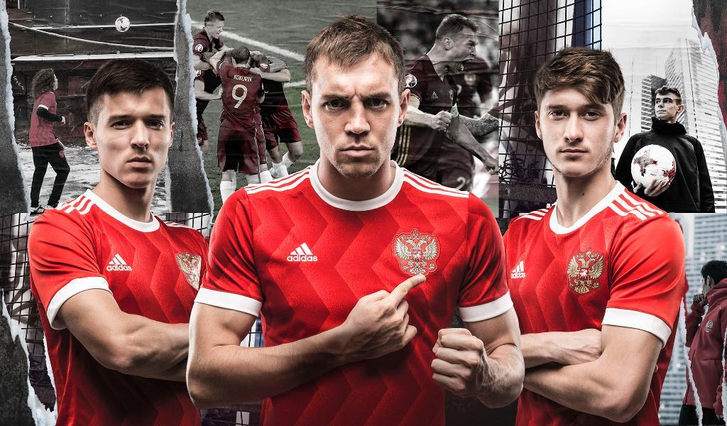 Nueva camiseta de Rusia | Foto Adidas