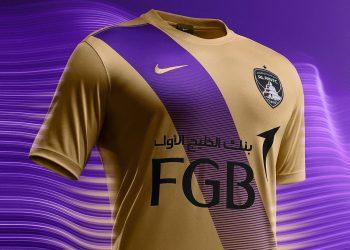 Nueva camiseta suplente del Al Ain | Foto Nike