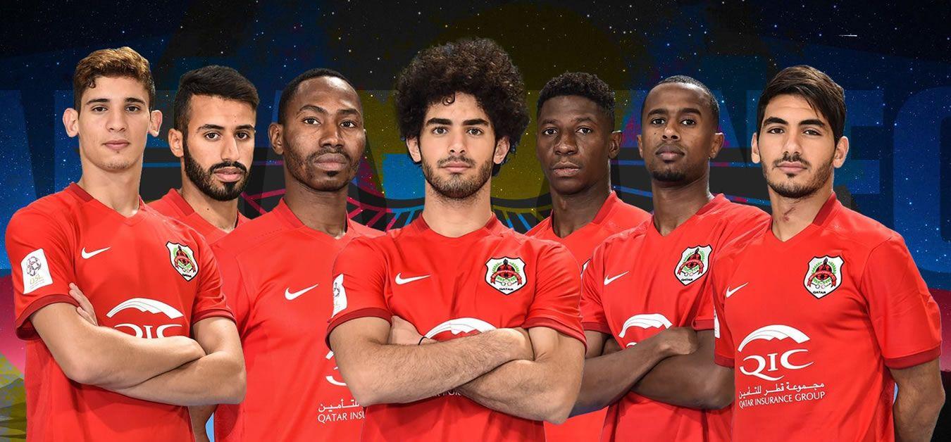 Camiseta titular del Al-Rayyan SC | Foto Web Oficial