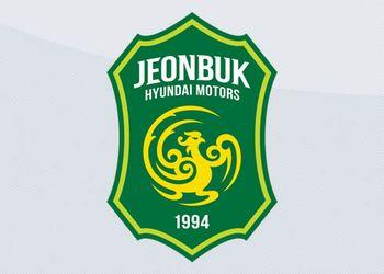 Camisetas del Jeonbuk de Corea del Sur (Hummel)