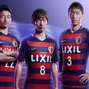 Camiseta titular del Kashima Antlers para 2017 | Foto web oficial