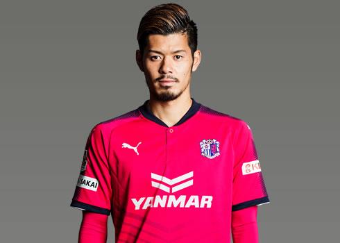 Camiseta titular del Cerezo Osaka | Foto Web Oficial