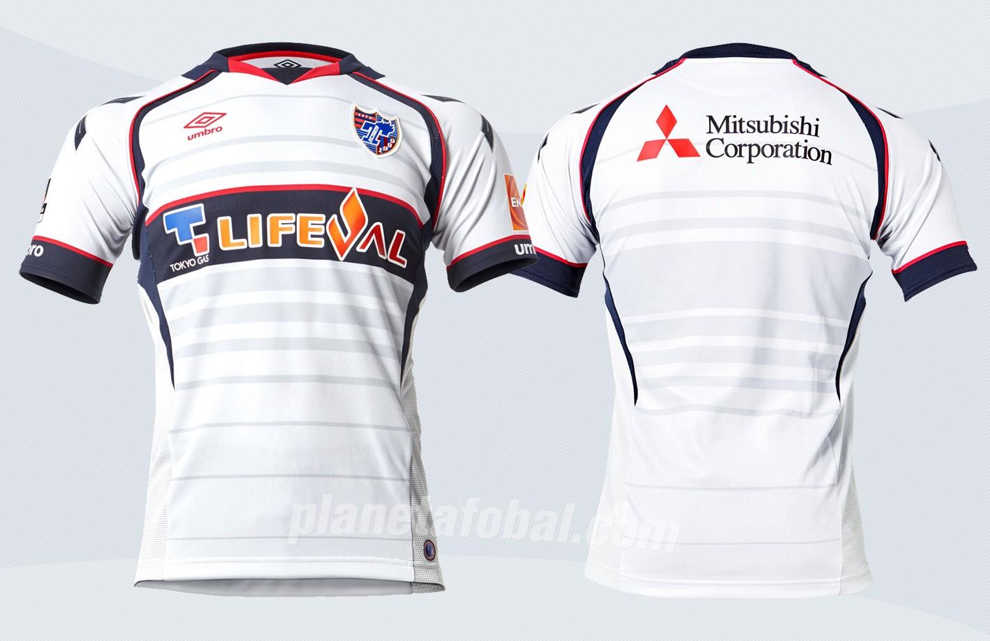 Nueva camiseta del FC Tokyo | Imágenes Umbro