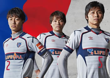 Nueva camiseta del FC Tokyo | Foto Umbro