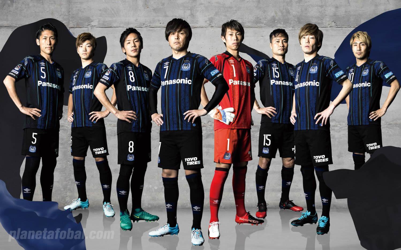 Nuevas camisetas del Gamba Osaka | Foto Umbro