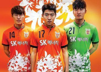Camiseta titular Kika del Jeju United FC para 2017 | Foto web oficial