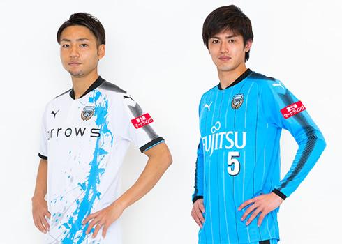 Casacas para la liga japonesa | Foto Web Oficial
