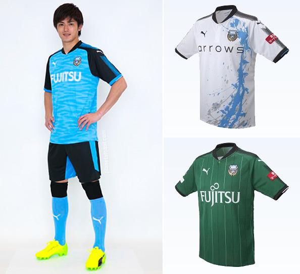 Camiseta AFC, suplente y de arquero | Imágenes Web Oficial
