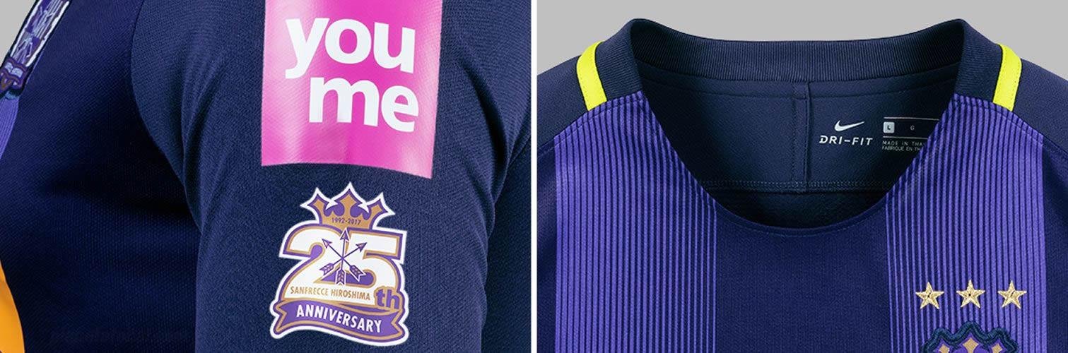 Detalles camiseta titular del Sanfrecce | Foto Web Oficial