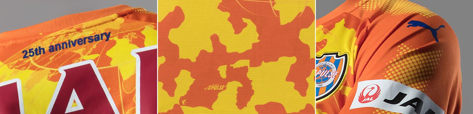 Nueva casaca del Shimizu S-Pulse | Imágenes Web Oficial