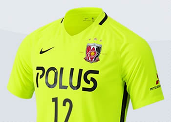Camiseta suplente del Urawa Red Diamonds | Imágenes Nike