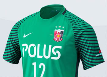 Camiseta de porteros del Urawa Red Diamonds | Imágenes Nike