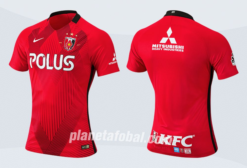 Camiseta titular del Urawa Red Diamonds | Imágenes Nike