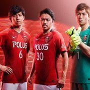 Camiseta titular del Urawa Red Diamonds | Foto Nike
