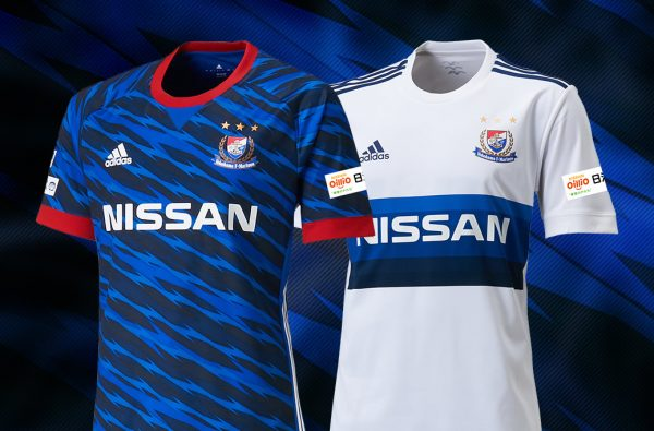 Nuevas casacas del Yokohama F Marinos | Foto Web Oficial