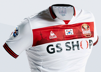 Camiseta suplente ACL | Imagen Web Oficial