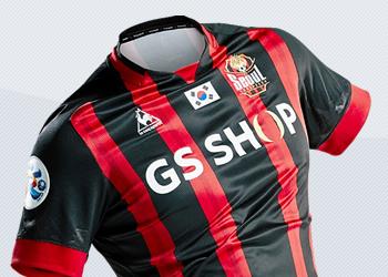 Camiseta titular ACL | Imagen Web Oficial