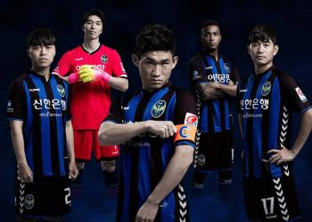 Camiseta titular del Incheon United | Foto Web Oficial