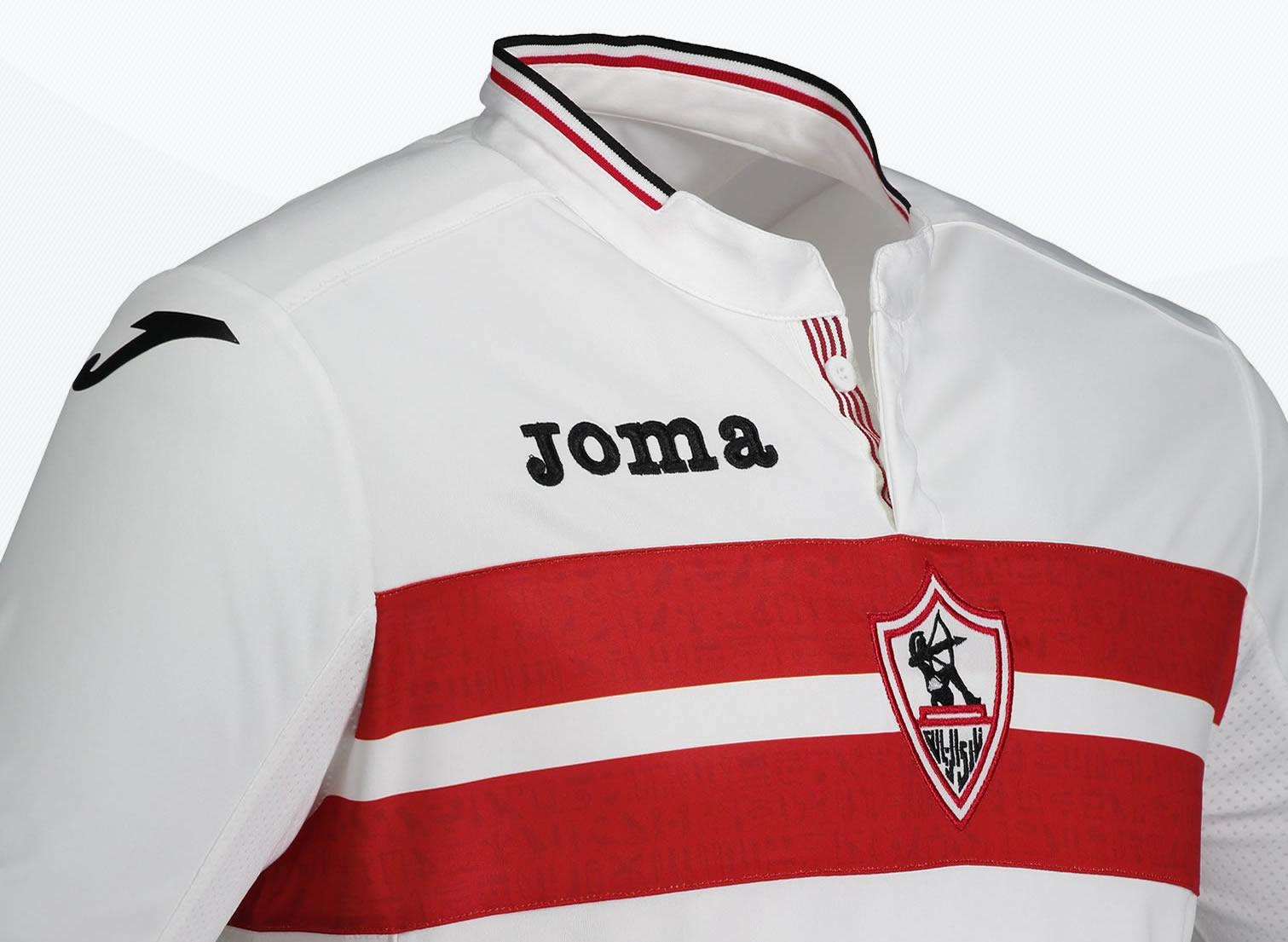 Camiseta del Zamalek | Foto Joma