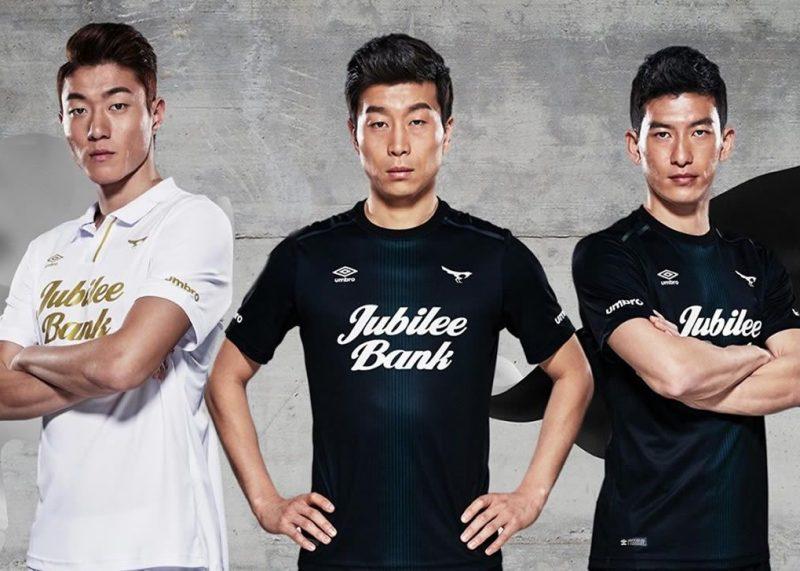 Camisetas del Seongnam FC | Foto Web Oficial