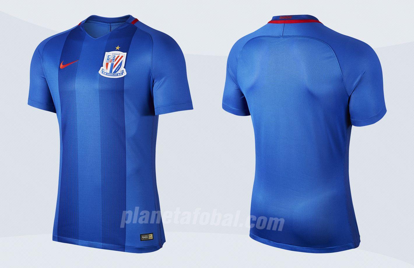 Nueva camiseta del Shanghái Greenland Shenhua | Imágenes Nike