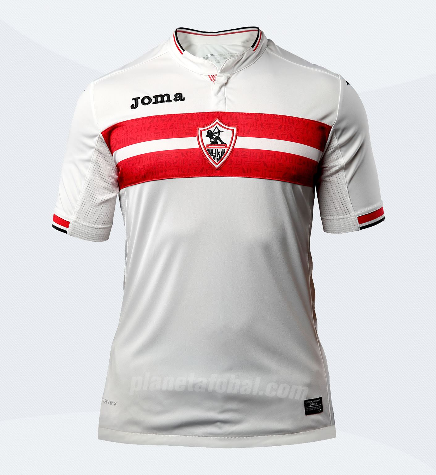 Nueva camiseta del Zamalek SC | Imagen Web Oficial