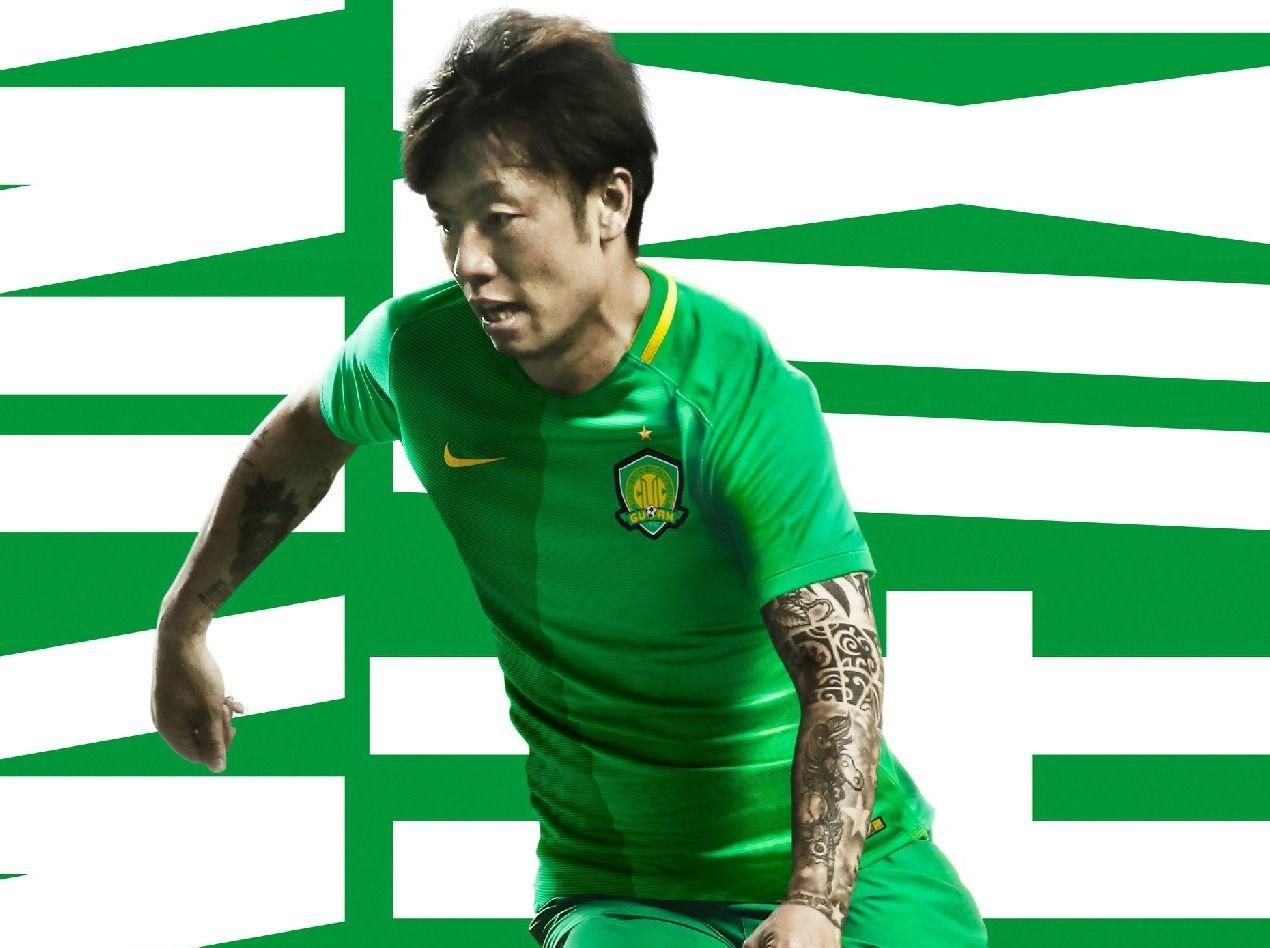 Camiseta titular del Beijing Guoan | Foto Nike