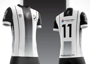 Camiseta por los 85 años de Danubio | Foto Web Oficial