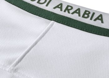 Nueva camiseta de Arabia Saudita | Foto Nike