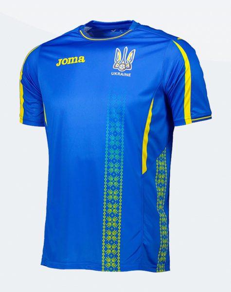 Camiseta suplente de Ucrania | Foto FFU