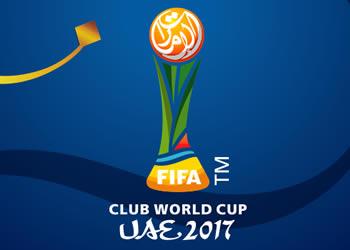 Nuevo logo del Mundial de Clubes   Foto FIFA