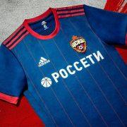 Nueva camiseta del CSKA Moscú | Foto Adidas