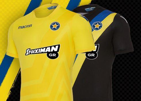 Camisetas Macron del Asteras Tripolis FC | Foto Web Oficial