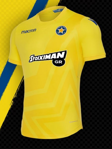 Camiseta titular Macron del Asteras Tripolis FC | Foto Web Oficial