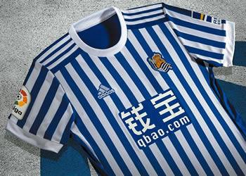 Camiseta titular Adidas de la Real Sociedad | Foto Web Oficial