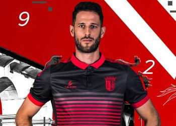 Tercera camiseta del Sporting Braga | Imagen Web Oficial