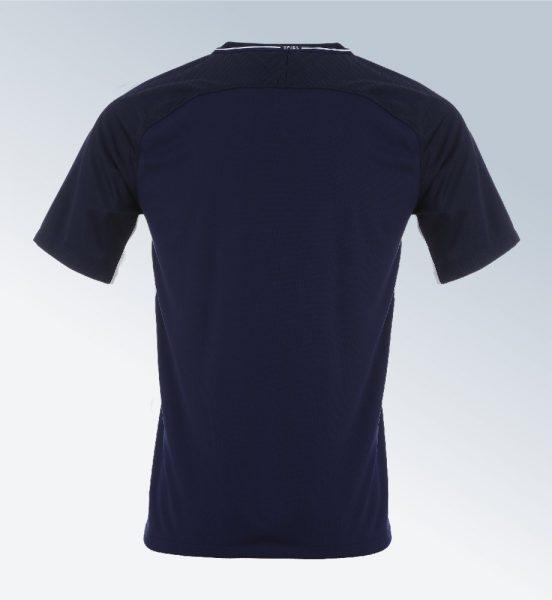 Camiseta suplente Nike del Tottenham | Foto Web Oficial