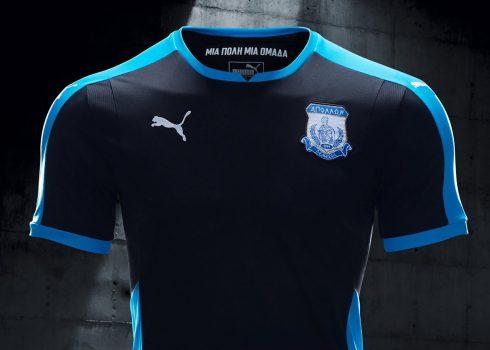 Camiseta versión Step Out del Apollon Limassol | Foto Puma