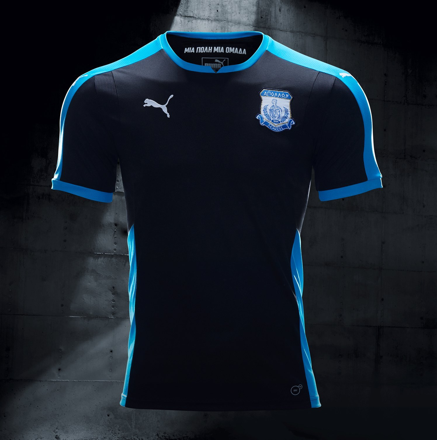 Camiseta versión Step Out del Apollon Limassol | Foto Puma
