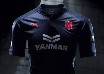 Camiseta edición limitada del Cerezo Osaka para 2017 | Foto web oficial