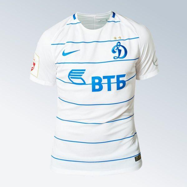 Camiseta suplente del Dinamo de Moscú | Foto Web Oficial