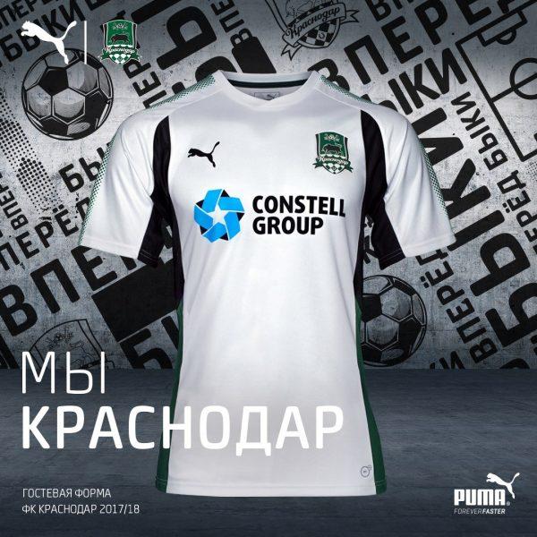 Camiseta suplente del FC Krasnodar | Foto Puma
